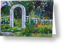 Brucemore Garden Gate Greeting Card