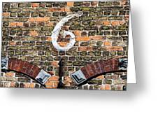 Brugge Detail Greeting Card