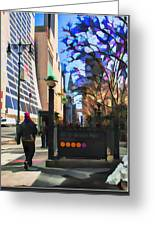 Bryant Park - Nyc Greeting Card by Anastasia Tompkins