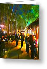 Bryant Park Evening Greeting Card
