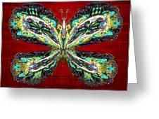 Bryla Foxsong Greeting Card