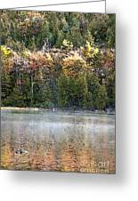 Bubble Pond Acadia National Park Greeting Card