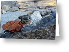 Bubbling Rocks Greeting Card