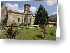 Bucharest Church Greeting Card