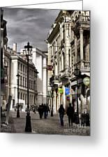 Bucharest The Little Paris Greeting Card