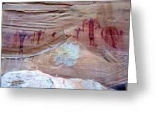 Buckhorn Wash Barrier Canyon Style Pictographs  Greeting Card