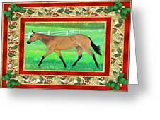 Buckskin Quarter Horse Christmas Card Greeting Card
