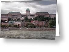 Buda Castle Facade Greeting Card