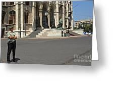 Parliament Budapest Greeting Card