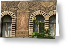 Building Exterior Greeting Card