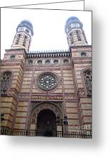 Budapest Synagogue Greeting Card
