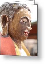 Buddha 13 Greeting Card