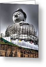 Buddha Aura Greeting Card