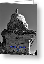 Buddha Eyes On Stupa Greeting Card