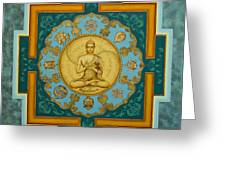 Buddha. Jewels Of Dharma Greeting Card