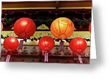 Buddha Lanterns Greeting Card