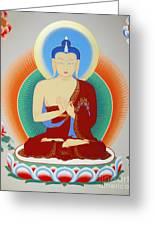 Buddha Maitreya Greeting Card