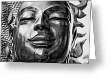 Buddha Smile Greeting Card