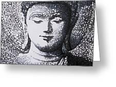 Buddha V Greeting Card