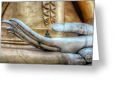 Buddha's Hand Greeting Card