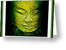 Buddhas Mind II Greeting Card