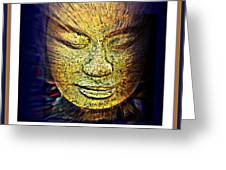 Buddhas Mind Greeting Card