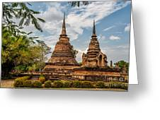 Buddhist Park Greeting Card