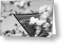 Buddhist Temple In Black And White - Roof Tile Details Greeting Card