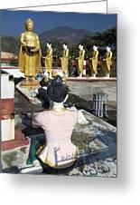 Buddist Shrine Greeting Card
