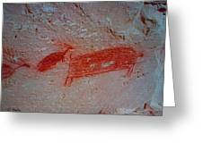 Buffalo And Elk Cave Painting Greeting Card