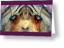 Bugeye'd Creep Greeting Card