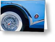 Buick Skylard Wheel Emblem Greeting Card