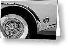 Buick Skylark Wheel Emblem Greeting Card