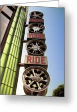 Build Your Ride Signage Downtown Disneyland 01 Greeting Card