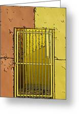 Building Access Denied Greeting Card
