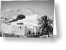 buildings and palm trees overground on the surface at Matmata Tunisia Greeting Card