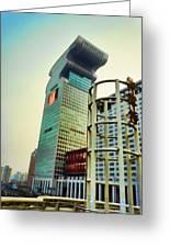 Buildings In Shanghai Greeting Card
