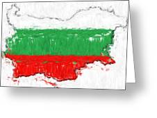Bulgaria Painted Flag Map Greeting Card