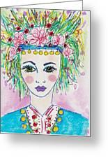 Bulgarian Follk Girl Art Greeting Card