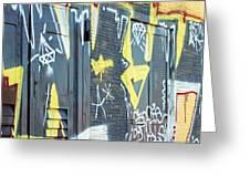 Bulgarian Graffiti Greeting Card
