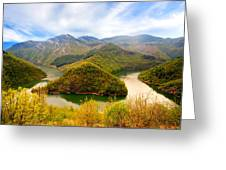 Bulgarian Landscape  Greeting Card
