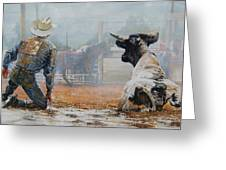 Bull Dogged Baffled Greeting Card by Bob Graham
