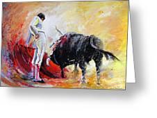 Bull In Yellow Light Greeting Card