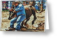 Bulldog It Greeting Card