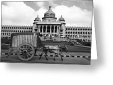 Bullock Cart And Building Greeting Card