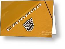 Bumble Bee Logo-7938 Greeting Card