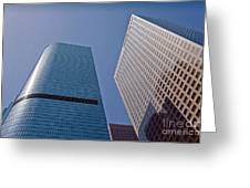 Bunker Hill Financial District California Plaza Greeting Card