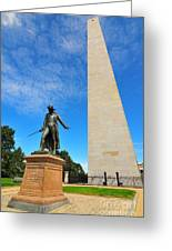 Bunker Hill Monument Greeting Card by Catherine Reusch Daley