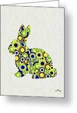 Bunny - Animal Art Greeting Card by Anastasiya Malakhova