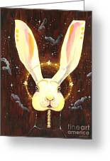 Bunny Yolo Greeting Card